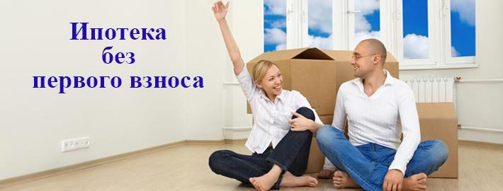 как купить квартиру в ипотеку в салавате