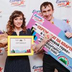 Кто выиграл квартиру в суперпроекте «Хочу квартиру! На Европе Плюс»