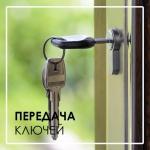 ❗Дальше - больше готовых квартир в новом доме (3 стр)