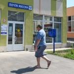 В Вишневой горке открылось почтовое отделение