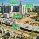 """Ход строительства новых домов в микрорайоне """"Вишневая горка"""""""