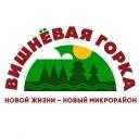 Давайте дружить домами! В загородном микрорайоне Челябинска появляются свои традиции
