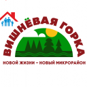 """Экскурсия для дольщиков дома №36 в """"Вишневой горке"""""""