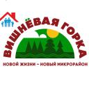 «Вишневая горка» - крупнейший проект федеральной программы «Жилье для российской семьи в Челябинской области»